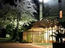 ホテル サンバレー 伊豆長岡 別館 和楽◆じゃらんnet