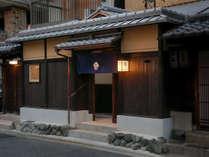 【外観】京の温所へようこそ