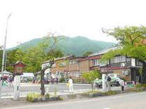 駅前通りから見た当館全容。奥に見えるのは、弥彦山太鼓の演奏と、新しく修工した足湯の施設。