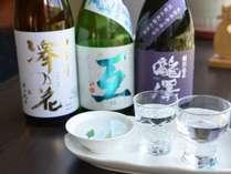信州の地酒をテイスティングできる利き酒セット