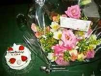 記念日プランのケーキと花束ですお誕生日、結婚記念日など思い出に残る一時を