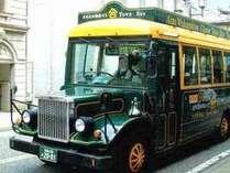 ≪ふくしまDC東山温泉合同企画≫ハイカラさんバスで城下町周遊♪市内周遊チケット付プラン