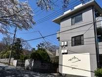 HAKONE guesthouse gaku. (神奈川県)