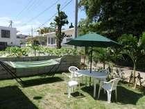 【ガーデンスペース】ハンモックやBBQなどでお楽しみください。