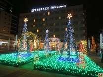 ☆クリスマス×イルミネーションビュー×エアウィーヴ★プラン