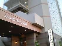 ホテルルートイン札幌白石 (北海道)