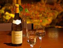 ◆ワイン◆お食事を美味しく彩るワイン♪