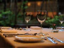 ≪ふたり旅≫レストランでフレンチ☆自然もムードもたっぷりなラブプラン●特典付【カップル限定】