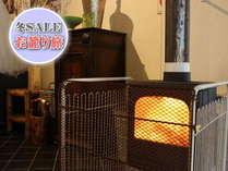 【Winter Sale】冬の高知はお籠り旅の季節。のんびりした時間。美味しいグルメとともに。
