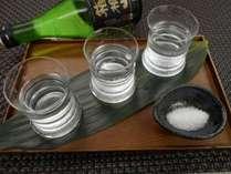 【50歳以上限定★】箱根の地酒3種が愉しめる美酒&美食にふれる旅