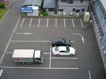 駐車スペース大型車も駐車可能です。
