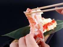 ボリュームいっぱいのタラバ蟹はホロッとたっぷりの身!