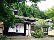 @【当館外観】京都の中心地から車で約30分。昔ながらの山間の民宿、大原の里へようこそ。