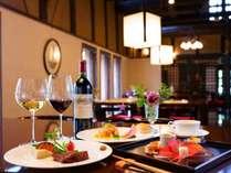 200年前の酒蔵を改装したレストランでお楽しみください