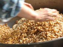 幻の大豆または希少種大豆で作る♪【味噌作り体験】下部のおいしい寒仕込味噌です!
