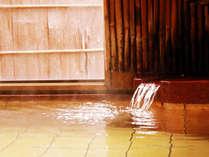 *湯上りはお肌がスベスベでしっとり~。優しい肌さわりの温泉です。