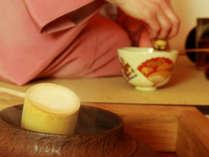 【お抹茶体験】お気軽にお茶室を嗜む☆旬の味覚と温泉でほっこりプラン【お日にち限定】