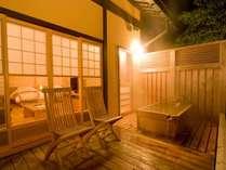 【露天風呂付客室:姫子松の抄】客室露天風呂は源泉かけ流し。自分だけの特別な時間を。