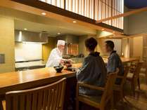 【大人の特等席◆カウンター割烹】量より質を愉しむ料理「匠会席:くりや八味」プレミアム