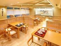 【京大和屋】B1Fにある日本料理「京大和屋」店内