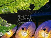 さあ、憧れの京都へ旅しよう!