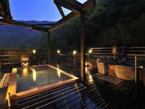 【平日限定】のんびりおふたりの旅行に嬉しい!貸切風呂付き八景会席プラン