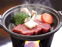 夕食会場で霜降り牛のステーキを味わう☆プラン  じゃらん限定