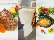 <鯛料理・鮑・牛ステーキ>と食の代表格を一度に贅沢に!美食家のための3大美食プラン!