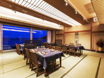 【和ダイニング】瀬戸内海を近く感じるお食事場所でごゆっくりと美食をお楽しみ下さいませ。