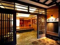 和モダンの玄関。開放感のあるロビーがお迎えいたします。