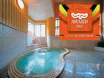貸切風呂【紅梅の湯】をはじめ、3か所のお風呂を自由に何回でも貸切で入浴できる。(平日のみ)