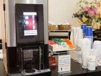 ご宿泊のお客様専用のドリンクサービスコーナーです。
