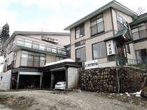 *【外観】肘折温泉郷の中心地から車で5分ほどの位置に当館はあります。