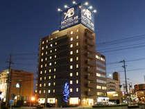 ABホテル 三河安城 新館◆じゃらんnet