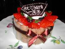 アニバーサリーのケーキ。お誕生日、結婚記念日などに♪
