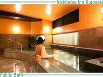 ☆大浴場☆ご利用時間15時~24時翌朝6:30~9:30まで