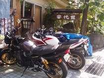 ◆玄関前にバイク4台まで駐輪可能◆4台きれいに入れていただいた皆さん