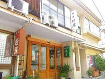 松屋旅館◆じゃらんnet