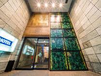 スーパーホテル高松・田町 天然温泉 讃岐の湯