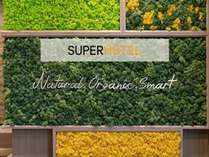 Natural Organic Smartなロハスなホテルです♪