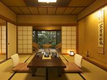 【期間限定特別料金】温泉と料理を愉しむ旅プラン