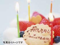 ■【誕生月割引】誕生日だけじゃない♪■2大蟹の食べ放題付バイキング