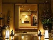 和の匠 花暖簾◆じゃらんnet