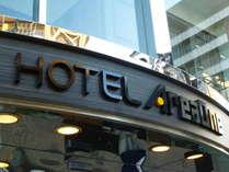 ホテルエリアワン大分(HOTEL Areaone)