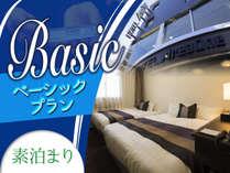 【 ツイン ルーム 】13平米 ベッド120cm×1 100cm×1