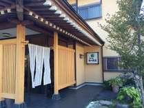 のれんをくぐって、和と安らぎの松乃井荘へ…