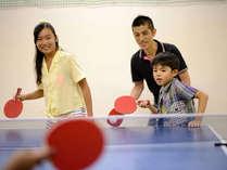 ご家族みんなで卓球勝負!