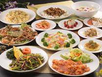 【本格中華特選コース】中華レストラン「松林」で料理長渾身の本格中華を堪能♪