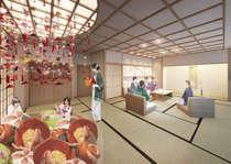 【特別和室(リビング)一例】伊豆の伝統工芸「つるし飾り」をモチーフにした装飾が特徴です