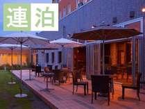 お得な連泊プラン「第1弾」ホテル新館開業5周年|朝食無料サービス|ファミリー&カップルにオススメ